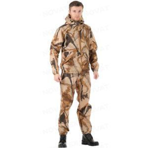 Влагозащитные костюмы